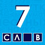 Семь слов: составь слова Icon
