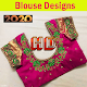 Download Blouse Designs Latest Models For PC Windows and Mac