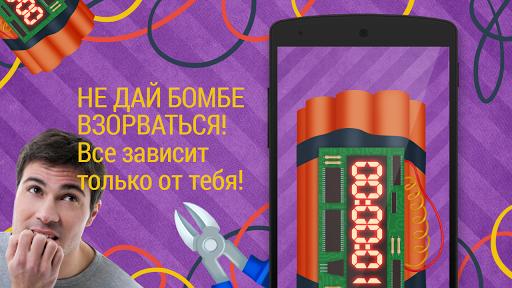 Обезвредить бомбу: режь провод на планшет Андроид