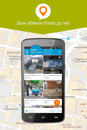 Download OLX Bulgaria Apk Latest Version » Apps and Games on
