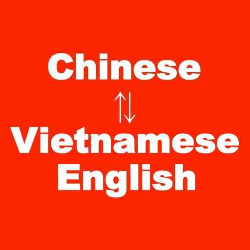 越南语翻译,越南文翻译,英语翻译,英文翻译 旅遊 App LOGO-APP試玩