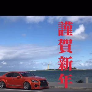 LS USF40 のカスタム事例画像 Atsushiさんの2021年01月06日15:28の投稿