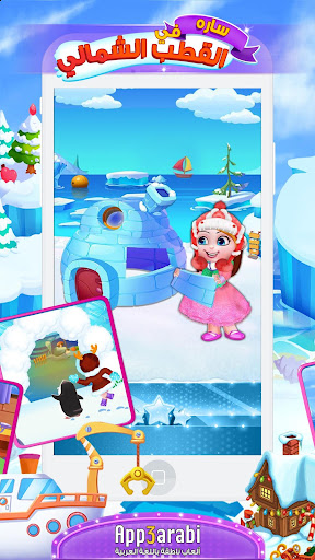 Polar Adventure - Educational Game for Kids Girls 1.0.5 screenshots 4
