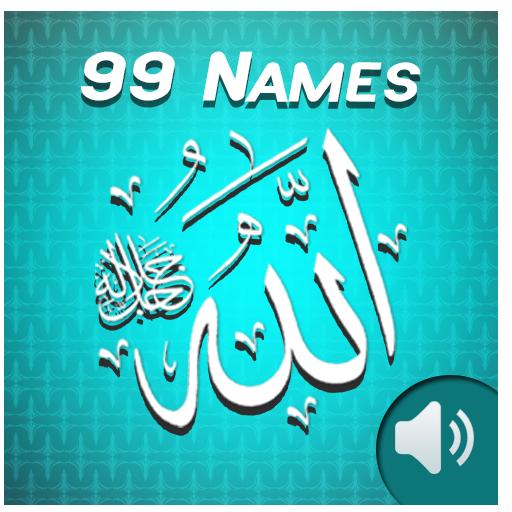 99 Names of Allah Audio