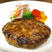 Luxury Hamburger Steak 8 oz