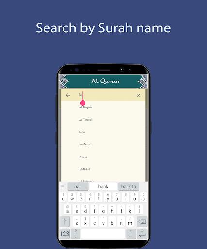 Abdul Rahman Al-Sudais - Full Offline Quran MP3 ss3