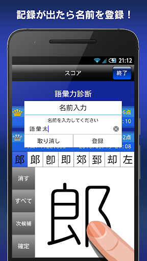 u8a9eu5f59u529bu8a3au65ad FREE 3.0.6 Windows u7528 5