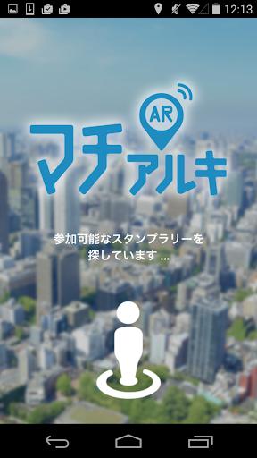 塔防遊戲|遊戲資料庫| AppGuru 最夯遊戲APP攻略情報