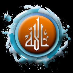 Allah Wallpaper Live