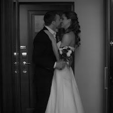 Wedding photographer Marina Novik (marinanovik). Photo of 28.09.2016