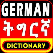 German Tigrinya Dictionary