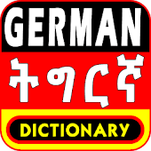 German Tigrinya Dictionary