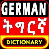 German Tigrinya Dictionary Android APK Download Free By Kabo Dynamics
