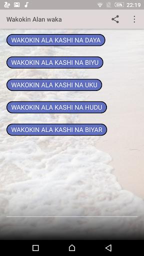 WAKOKIN AMINU ALAN WAKA 2.2 screenshots 1