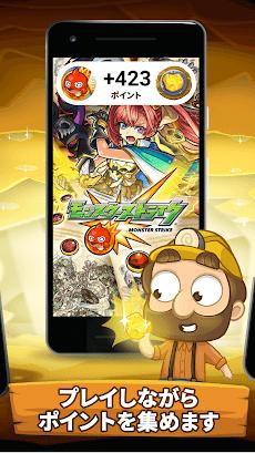 Lucky Miner:毎日新しいゲームを楽しもう!のおすすめ画像2
