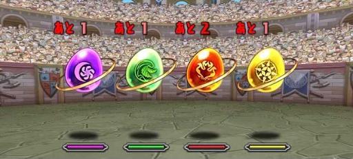 強化の闘技場-3F