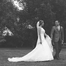 Wedding photographer Ana cecilia Noria (noria). Photo of 04.03.2017