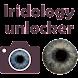 Iridology Unlocker - Androidアプリ