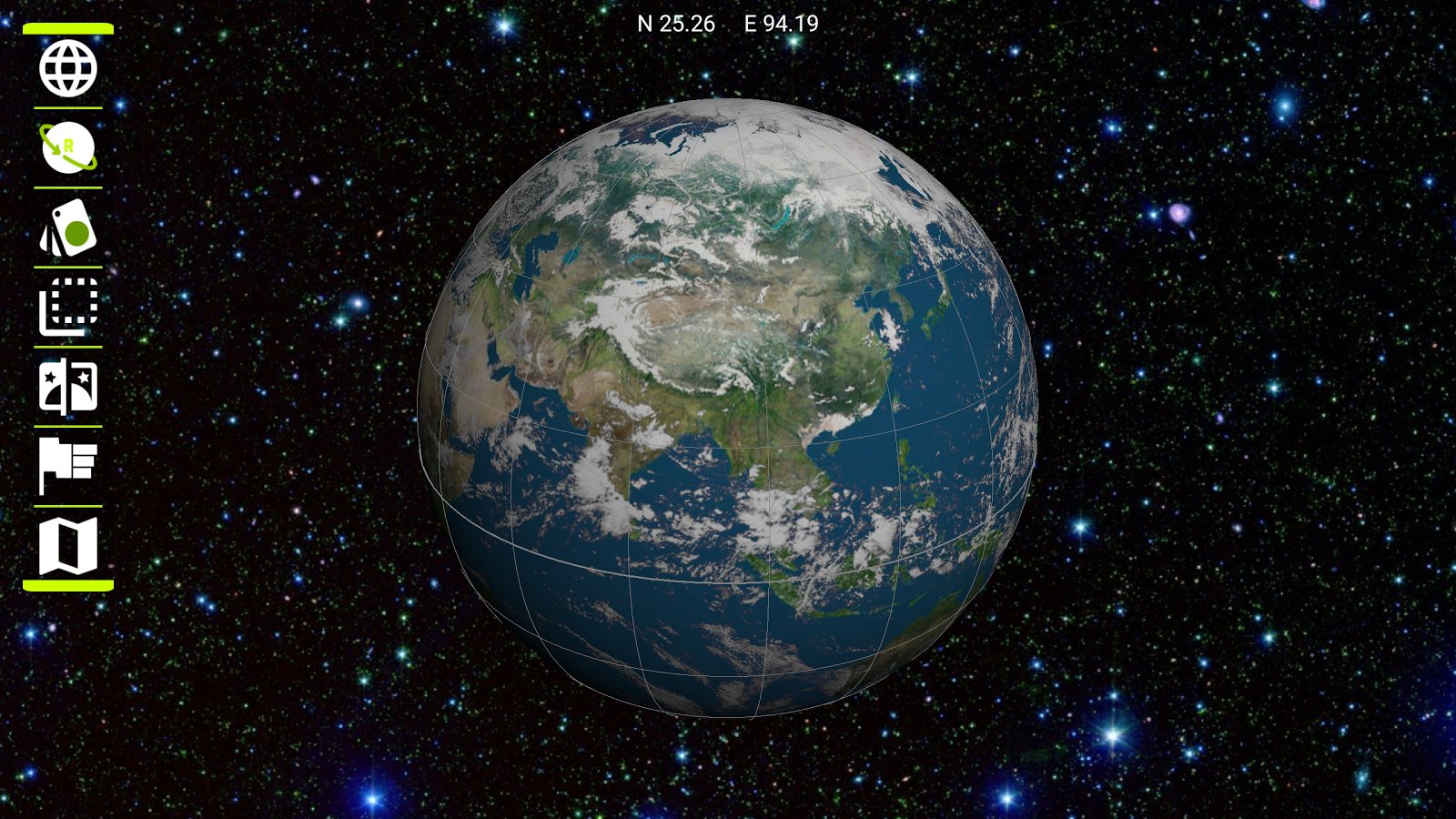 Earth 3D- screenshot
