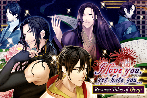 Reverse Tales of Genji : Free romance otome games 1.0.7 Mod screenshots 3