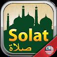 Solat Malaysia 2017 apk