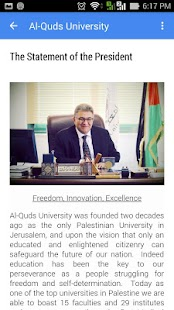 Al-Quds University- screenshot thumbnail