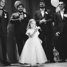 Wedding photographer Mariya Izmesteva (MariIzmes). Photo of 18.01.2015