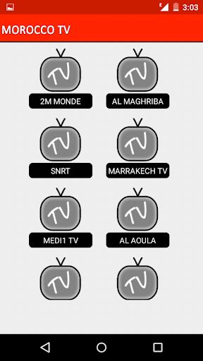 玩免費媒體與影片APP 下載LIVE MOROCCO TV app不用錢 硬是要APP