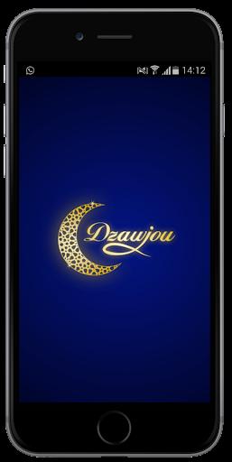 Dzawjou - Muslim Matchmaking