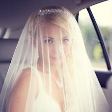 Wedding photographer Irina Lomskova (IrinaLo). Photo of 15.01.2014