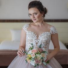 Wedding photographer Viktoriya Utochkina (VikkiU). Photo of 07.09.2018