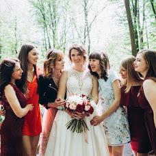Wedding photographer Kseniya Olifer (kseniaolifer). Photo of 02.07.2018