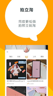 Taobao Lite-Officially created for international, Hong Kong, Macau and Taiwan users