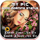 Download MyPic Good Morning Lyrical Status Maker With Song For PC Windows and Mac