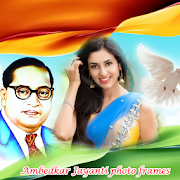 Ambedkar Photo Frames : Jay Bhim Photo Frames