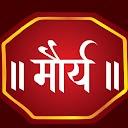 Mourya Snacks & Juicebar, Hadapsar, Pune logo
