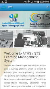 ATHS-STS LMS - náhled