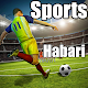 Download Sports Habari For PC Windows and Mac