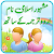 Islamic Names with Urdu Meaning - Pakistani Names file APK for Gaming PC/PS3/PS4 Smart TV