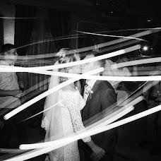 Wedding photographer Aleksandra Vorobey (AlexSamoylova). Photo of 24.01.2016