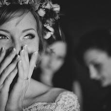 Wedding photographer Mikhail Galaburdin (MbILLIA). Photo of 03.11.2015