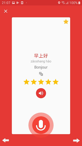 Learn Chinese daily - Awabe screenshots 3