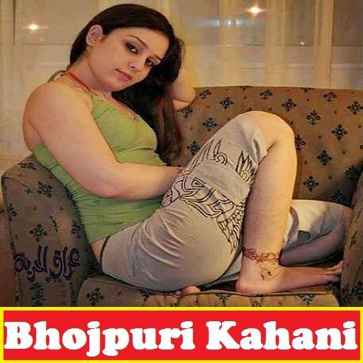 Download Bhojpuri Desi Bhabhi Sexy Kahani Blue Film Story