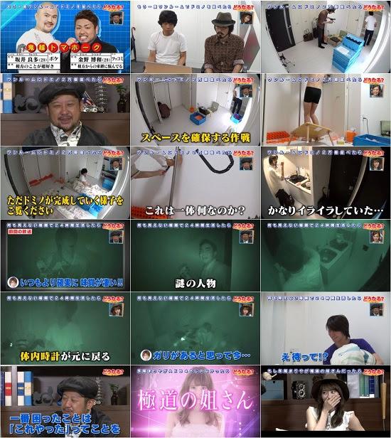 (TV-Variety)(720p) 永尾まりや – どうなる? 151109