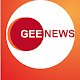 Download Gee News For PC Windows and Mac