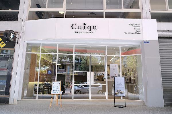 Cuiqu Coffee奎克咖啡 台中公益加盟店