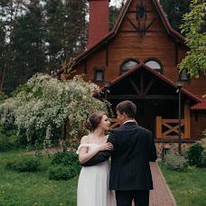 Wedding photographer Aleksandra Gornago (AleksandraGorn). Photo of 20.06.2018