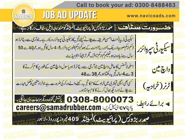 Jang classified ad rates