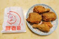 胖老爹美式炸雞-台南長榮店