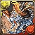 輝石の龍帝王・シェリアス=ルーツ